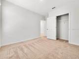 385 Corso Loop - Photo 7