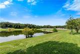 708 Legacy Park Drive - Photo 3