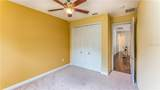 1786 Piedmont Place - Photo 18