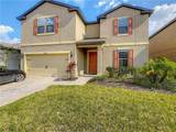 1632 Regal River Circle - Photo 3