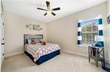 3001 Lindale Avenue - Photo 30