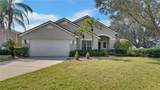 540 Lakeworth Circle - Photo 2