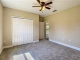 3791 Summer Haven Lane - Photo 43