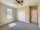 3791 Summer Haven Lane - Photo 45