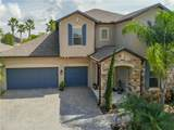9557 Royal Estates Boulevard - Photo 2
