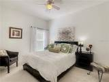 2940 Cypress Chase Lane - Photo 40