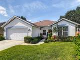 2940 Cypress Chase Lane - Photo 7