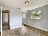 7401 Kadel Way - Photo 38