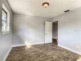 7401 Kadel Way - Photo 39