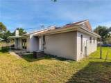 7401 Kadel Way - Photo 62