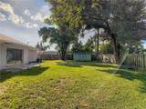 7401 Kadel Way - Photo 64