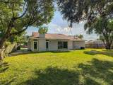 7401 Kadel Way - Photo 65