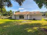 7401 Kadel Way - Photo 68
