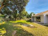 7401 Kadel Way - Photo 69