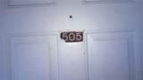505 Northlake Drive - Photo 2