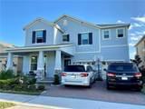 16718 Harper Cove Drive - Photo 1