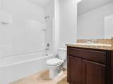 1032 Cambridge Drive - Photo 6