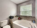 1044 Laurel Ridge Lane - Photo 29