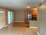 4886 Conway Road - Photo 15
