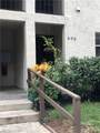 503 San Sebastian Court - Photo 4