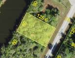 13383 Chenille Drive - Photo 1