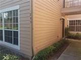 695 Youngstown Parkway - Photo 1