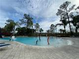 14501 Grove Resort Avenue - Photo 59