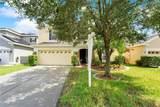 10917 Arbor View Boulevard - Photo 2