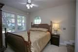 159 Oak View Circle - Photo 16