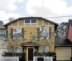 805 Fern Creek Avenue - Photo 1
