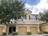 8229 Serenity Spring Drive - Photo 1