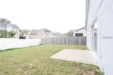 17108 Woodcrest Way - Photo 12
