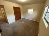 2028 Albert Lee Parkway - Photo 21