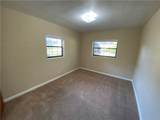 2028 Albert Lee Parkway - Photo 27