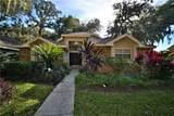 961 Piedmont Oaks Drive - Photo 2