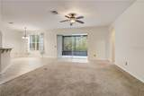 2030 Sunset Terrace Drive - Photo 10