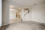 2030 Sunset Terrace Drive - Photo 7