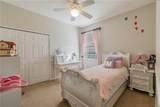 10453 Oakview Pointe Terrace - Photo 10