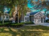 10453 Oakview Pointe Terrace - Photo 3