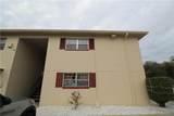 5505 Hernandes Drive - Photo 2
