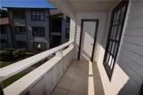 4627 Cason Cove Drive - Photo 13