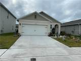 1524 Planters Point Road - Photo 1
