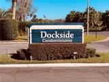 2544 Woodgate Boulevard - Photo 21