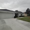 7632 Sloewood Drive - Photo 2