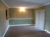 600 Northern Way - Photo 4