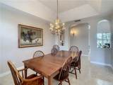 11440 Willow Gardens Drive - Photo 12