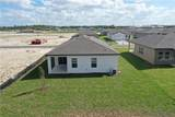 5841 Beefmaster Road - Photo 4