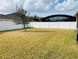 10528 Bull Grass Drive - Photo 4