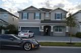7678 Fairfax Drive - Photo 1