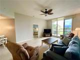 3880 Highway A1a - Photo 7